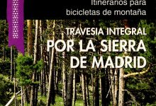 Photo of Travesía integral por la sierra de Madrid (Guía de 1994)